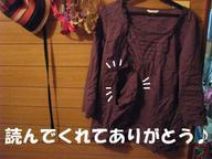 Img_0408kokoku