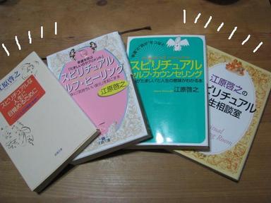 Img_0471books