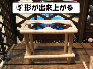 Img_0048katachi4
