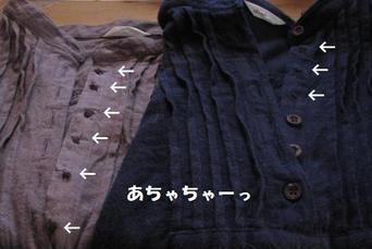 Img_9609rironooshigoto