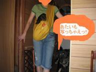 Img_0524mama