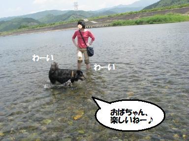 Img_0786tanoshiiyo
