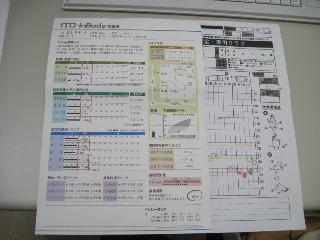 Img_8185