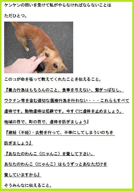 Kenken3_2